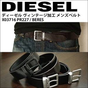 (12)DIESEL ディーゼル ヴィンテージ加工 メンズ ベルトX03716-PR227/00SGII/BERES 85/90/95 3サイズ|ryus-select