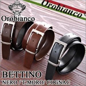 【1】Orobianco/オロビアンコ メンズベルト BETTINO 全3色 NERO/T.MORO/COGNAC|ryus-select