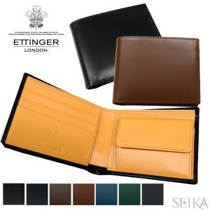 (1) ETTINGER エッティンガー 二つ折り財布 小銭入れ付BH141JR 全6色(CPT)|ryus-select