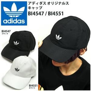【当店ならお得クーポンあり】(訳有り 僅かな汚れ有り)アディダス キャップBI4551/ホワイト(4) 帽子 メンズ レディース|ryus-select