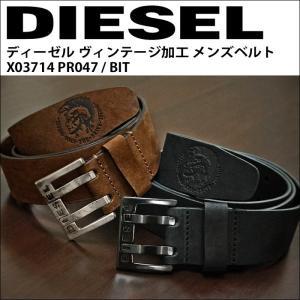 【当店ならお得クーポンあり】(6)DIESEL ディーゼル ヴィンテージ加工 メンズ ベルトX03714/00S5FP/BIT 85/90/95 サイズ|ryus-select