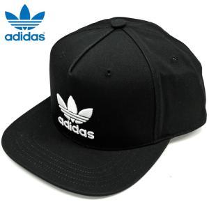 【当店ならお得クーポンあり】アディダス ブラック 帽子 MLH57 キャップ  アパレル メンズ レディース|ryus-select