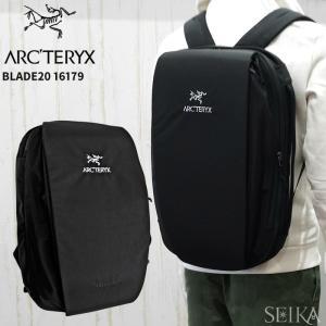 (4) アークテリクス リュックサック バックパック  (BLADE20 16179)  BLACK ブラック リュック バックカバン 鞄 バッグ|ryus-select