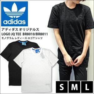 【商品入れ替えクリアランス】アディダス adidas Tシャツ (20)BR8010 (21)BR8011 レディース 半袖 アパレル|ryus-select