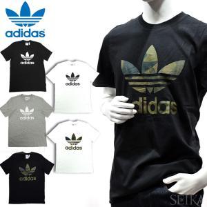 【当店ならお得クーポンあり】アディダス adidas オリジナルスTシャツ メンズ レディース|ryus-select