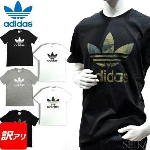 【当店ならお得クーポンあり】(訳有り 袖部分汚れ有り)アディダス adidas オリジナルス Tシャツ|ryus-select