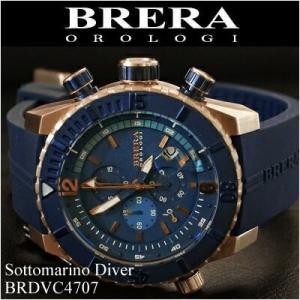 (レビューを書いて5年保証) 時計 (24) ブレラ オロロジ メンズ ネイビーピンクゴールド ラバー (BRDVC4707) 父の日|ryus-select