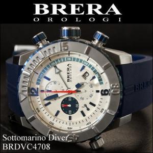 (レビューを書いて5年保証) 時計 (38) ブレラ オロロジ メンズ ホワイトネイビー ラバー (BRDVC4708) 父の日|ryus-select