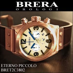 【クリアランス】【BOX訳有り】【33】ブレラ オロロジ BRERA OROLOGI メンズ 時計 エテルノ ピッコロ  クリーム ブラウンレザー【BRET2C3802】|ryus-select