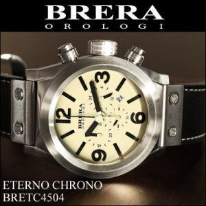 (レビューを書いて5年保証)  (27) ブレラ オロロジ メンズ 時計 クリーム レザー (BRETC4504) 父の日|ryus-select