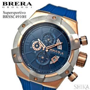【クリアランス】 ブレラ オロロジ (67)BRSSC4910H メンズ 時計 腕時計|ryus-select