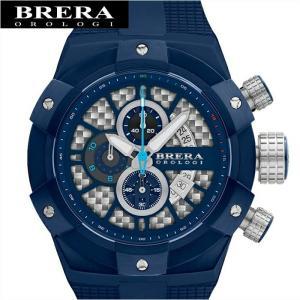 (レビューで5年保証) (スプリングクリアランス) 時計 (69) ブレラ オロロジ BRERA OROLOGI BRSSC4919A メンズ シルバー×ネイビー ネイビー ラバー 青い腕時計|ryus-select