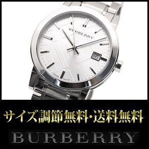 バーバリー BURBERRY シティ 時計 腕時計 メンズ BU9000|ryus-select