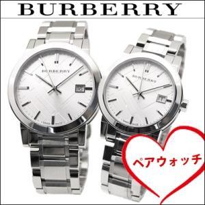 ペアウォッチ バーバリーBU9000(メンズ)&BU9100(レディース) 腕時計 時計 ryus-select