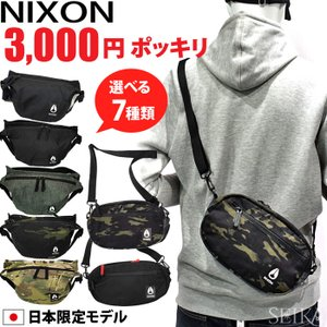 NIXON ニクソン ボディバッグ ヒップバッグTRESTLES HIP PACK C2851-001-00(14)ウエストバッグ 斜めがけバッグ ブラック【CPT】|ryus-select