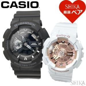 ペアウォッチ【P12】カシオ CASIO G-SHOCK Baby-G 腕時計 時計 並行輸入品 ryus-select