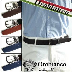 【5】Orobianco/オロビアンコ メンズベルト CELTIC DOUBLEFACE 型押し 全4色|ryus-select