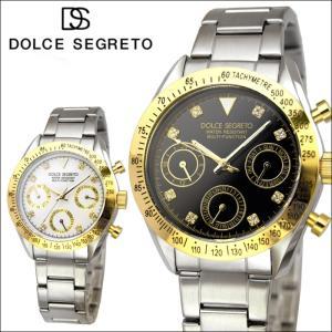 【商品入れ替えクリアランス】ドルチェ セグレート メンズ 腕時計 (MCG200BK) (MCG200WH) 白い腕時計|ryus-select