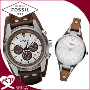 ペアウォッチ フォッシル FOSSILメンズ CH2565 レディース ES3060 時計 腕時計 シルバー ブラウン レザー 【SEIKA厳選ペア】|ryus-select