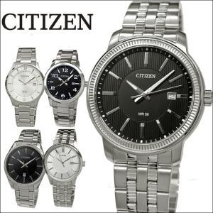 【クリアランス】【A】シチズン CITIZENBD0041-89A BI1028-55E BI1030-53E BI1050-56A BI1081-52Eメンズ 時計|ryus-select