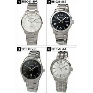 【クリアランス】【A】シチズン CITIZENBD0041-89A BI1028-55E BI1030-53E BI1050-56A BI1081-52Eメンズ 時計|ryus-select|02