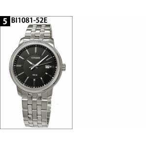 【クリアランス】【A】シチズン CITIZENBD0041-89A BI1028-55E BI1030-53E BI1050-56A BI1081-52Eメンズ 時計|ryus-select|03