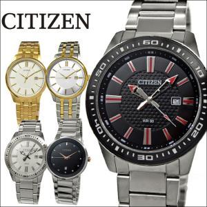【クリアランス】(C)シチズン/CITIZEN BI1052/BI1054/BI1060/BI5015メンズ 時計 ryus-select