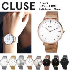 クルース/CLUSE レディース 時計 ラ・ボエーム パヴァーヌ メッシュ 38mm|ryus-select