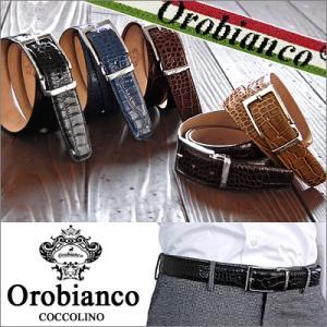 【3】Orobianco/オロビアンコ メンズベルト 10682 COCCOLINO 全5色|ryus-select
