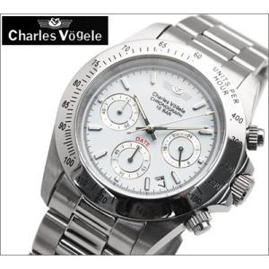 時計 シャルルホーゲル Charles Vogele メンズ腕時計 CV-7873-2 ホワイト文字盤 ステンベルト クォーツ 父の日 ryus-select