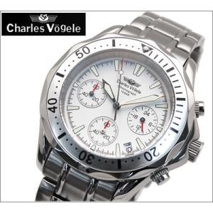 時計 シャルルホーゲル Charles Vogele メンズ腕時計 CV-7995-2 ホワイト文字盤 ステンベルト クォーツ 父の日 ryus-select