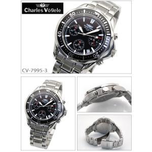シャルルホーゲル/Charles Vogele メンズ腕時計 CV-7995-3/ブラック文字盤/ステンベルト/クォーツ ryus-select 02