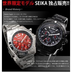 (◆お取寄せ)シャルルホーゲル メンズ腕時計 CV9001/CV9055(6) ryus-select 02
