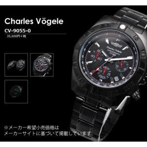 (◆お取寄せ)シャルルホーゲル メンズ腕時計 CV9001/CV9055(6) ryus-select 04