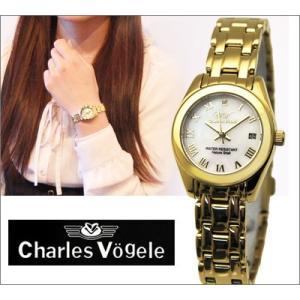 (スプリングクリアランス) 時計 シャルルホーゲル Charles Vogele 腕時計 レディース ホワイトパール ホワイトシェル イエローゴールド CV-9002-2 ryus-select