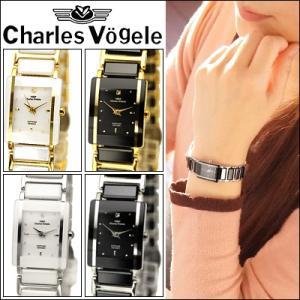 時計 シャルルホーゲル Charles Vogele 腕時計 レディース 全4色 CV9064-2 CV9064-3 CV9066-2 CV9066-3 ryus-select