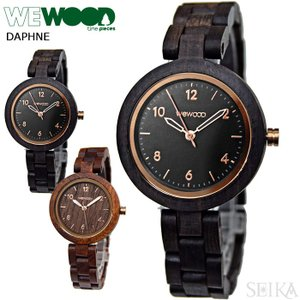 【当店ならお得クーポンあり】ウィーウッド WEWOOD DAPHNE時計 腕時計 レディース 33mm 木の時計 木製 軽量【正規輸入品】 ryus-select