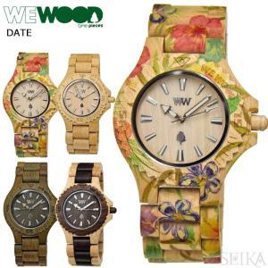 ウィーウッド WEWOOD DATE時計 腕時計 42mm メンズ レディース 男女兼用 木の時計 木製 軽量【正規輸入品】|ryus-select