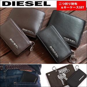 (セット価格)(144)DIESEL/ディーゼル (二つ折り...