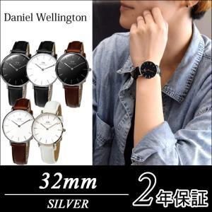 ダニエルウェリントン クラシックペティットDW00100186(146) DW00100180(148) DW00100187(147) DW00100181(149) DW00100190(140)時計 腕時計|ryus-select