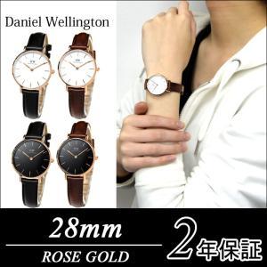 ダニエルウェリントン DW00100230(158) DW00100231(159) DW00100224(160) DW00100225(161) 時計 腕時計 レディース ホワイト ブラック 28mm レザー|ryus-select