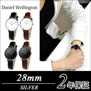 ダニエルウェリントン DW00100242(162) DW00100243(163) DW00100236(164) DW00100237(165) 時計 腕時計 レディース ホワイト ブラック 28mm レザー|ryus-select