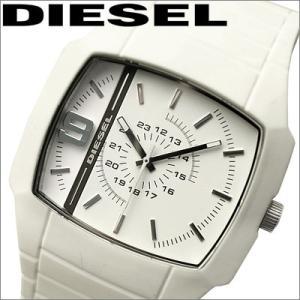 ディーゼル メンズ 腕時計 (DZ1321)ホワイト/ラバー|ryus-select