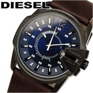 ディーゼル  メンズ  DZ1618 ブルー×ブラウンレザー 腕時計 時計DIESEL|ryus-select