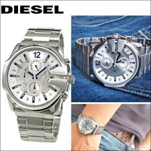ディーゼル DIESEL クロノグラフ時計 腕時計 メンズシ...