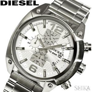 ディーゼル DIESEL エレクトロプレーティング クロノグラフ 腕時計 メンズ シルバー DZ4203|ryus-select