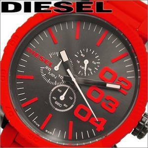 ディーゼル (DZ4289) メンズ 時計 レッド×ガンメタル|ryus-select