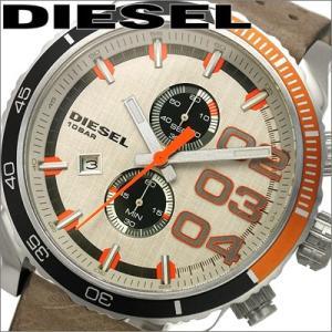 ディーゼル  メンズ  DZ4310/ベージュ/モカブラウンレザー 腕時計 時計DIESEL|ryus-select