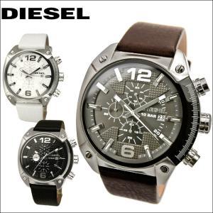 ディーゼル メンズ 時計 (DZ4315/ホワイト)(DZ4341/ブラック)(DZ4381/グレー)|ryus-select