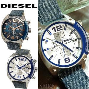 ディーゼル メンズ 腕時計 (DZ4374)ネイビー/デニム|ryus-select